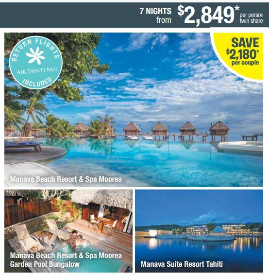 VH Islands of Tahiti Manava Beach Resort Moorea