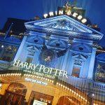 princess theatre melbourne harry potter